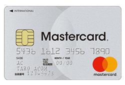 ACマスターカードの券面画像