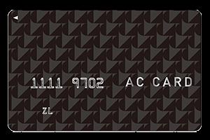 アコムカードの券面画像