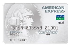 セゾンパール・アメリカン・エキスプレス・カードの券面画像