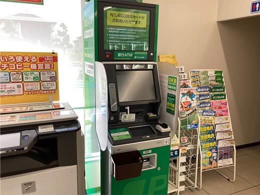 ゆうちょ銀行ATMの写真
