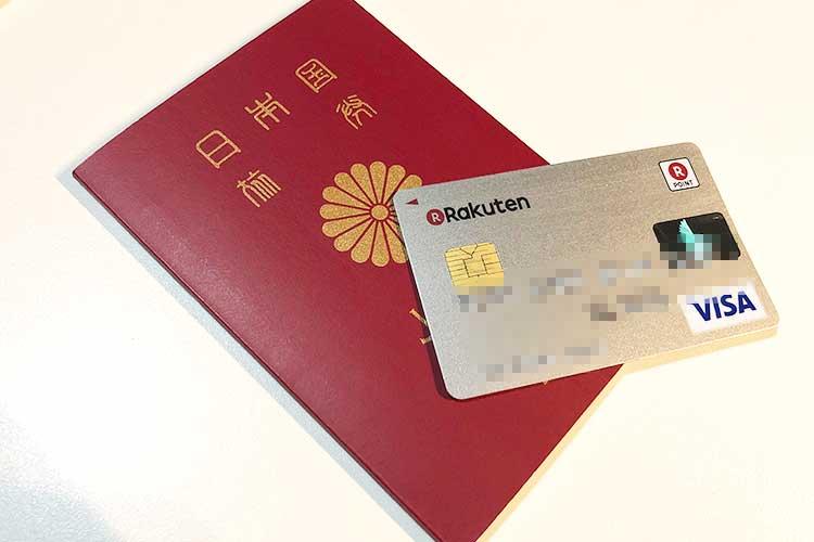 クレジットカード 即日発行 海外