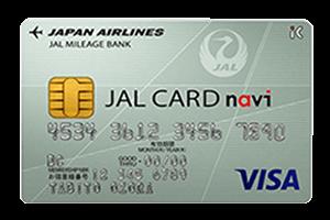 JALカードnaviの券面画像