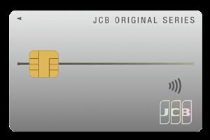 JCB一般カードの券面画像