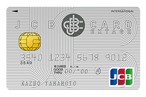 JCBカードEXTAGEの券面画像