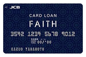 jcbfaithの券面画像