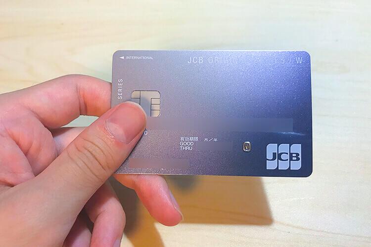 JCB CARD Wの撮影写真
