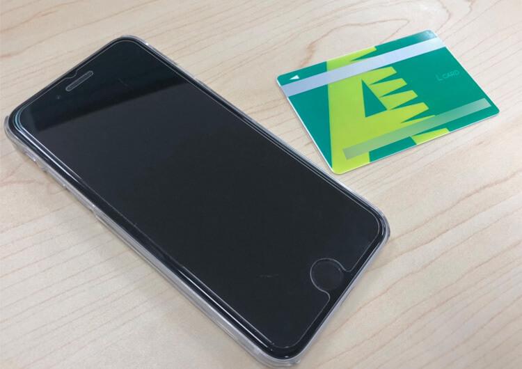 消費者金融ローンカードの写真