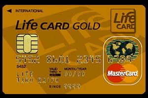 ライフカードゴールドの券面画像