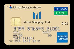 三井ショッピングパークカードの券面画像
