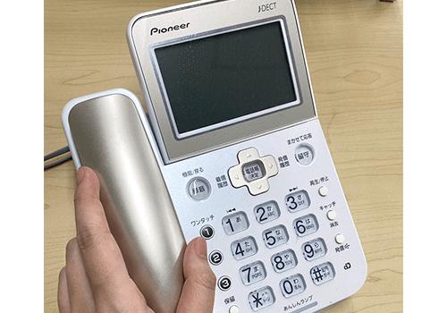 会社の電話機の写真