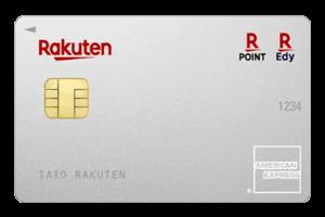 クレジット カード 審査 シミュレーション
