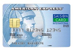 セゾンブルーアメックスの券面画像