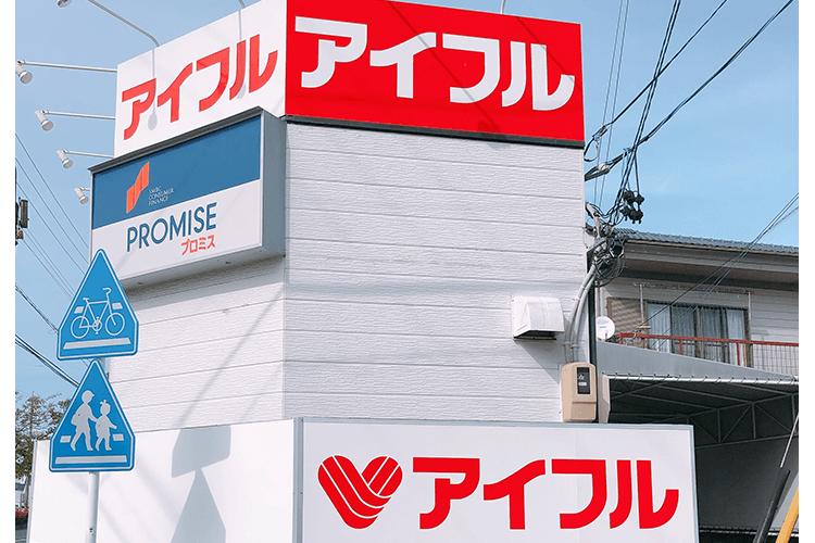 消費者金融の無人店舗